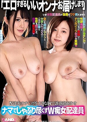 R18 Jav Model 1dandy00751