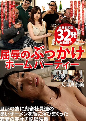 R18 Manami Oura 13gvg00897